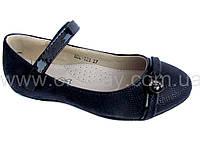 Детские туфли Badoxx Польша № 3BL-328с