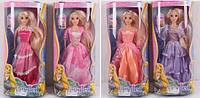 Кукла Принцесса L-2AC 96шт2 4 вида, в колбе 33155,5см