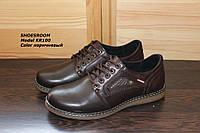 Туфли мужские коричневого цвета на шнуровке KR100