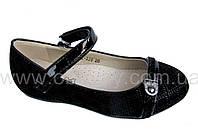 Дитячі туфлі Badoxx Польща № 3BL-328ч, фото 1