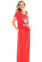 Поведневное платье в пол Адажио из трикотажа  больших размеров 48, 50,  52, 54 коралл
