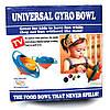 Тарелка-непроливайка Universal Gyro Bowl, фото 4