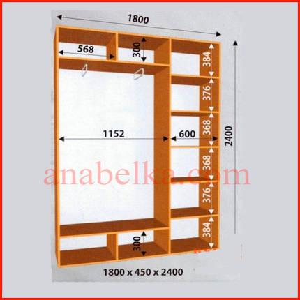 Шкаф-купе Стандарт 1800/450/2400, фото 2