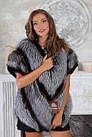 """Жилет из чернобурки и норки """"Диана"""" silver fox fur vest gilet, фото 1"""