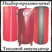 Буферная емкость: Przewodnik, KHT-heating, Drazice, Reflex, ЕS-Solutions, PlusTerm, Kordi