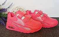 Детские кроссовки для девочки .розовые