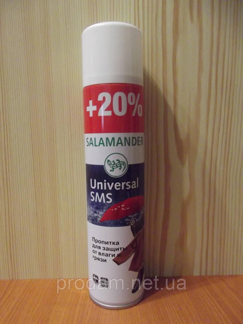 Salamander Аерозоль Universal SMS