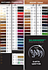 Salamander Аерозоль Velour Професіонал 250 мл 8281-363 шафран гірчиця, фото 3