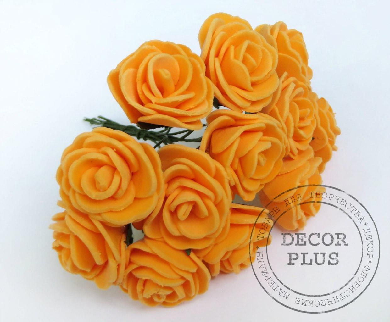Роза латексная 2-2,5см. Оранжевая