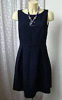 Платье красивое шикарное Anna Field р.44 7086, фото 1