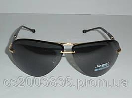 Мужские солнцезащитные очки Matrix 6618, строгие, модный аксессуар, очки, мужские, качество ,прямоугольные