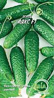 Огурец Аякс F1 (0,5г) Семена ВИА (в упаковке 20 пакетов)