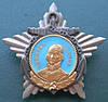 Орден Ушакова, II степень