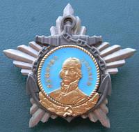 Орден Ушакова, II степень, фото 1