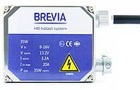 Блок розжига 13.2V 35W Standart Brevia (1шт)