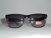 Очки Ray Ban wayfarrer 7007, солнцезащитные, брендовые очки, стильные, Рэй Бэн, унисекс очки, качество, хит