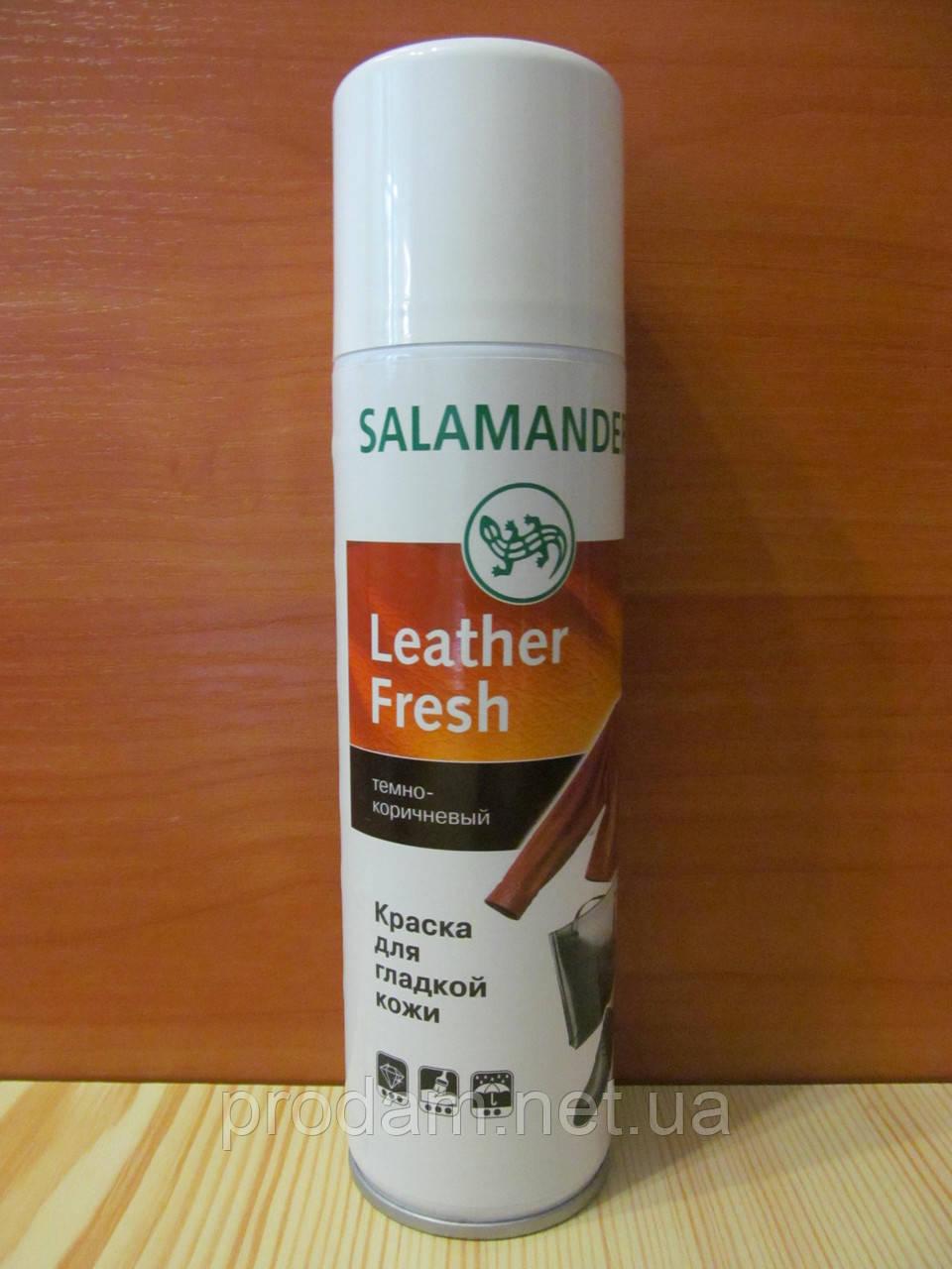 Salamander Аерозоль для шкіри 250 мл 286- 102 невада
