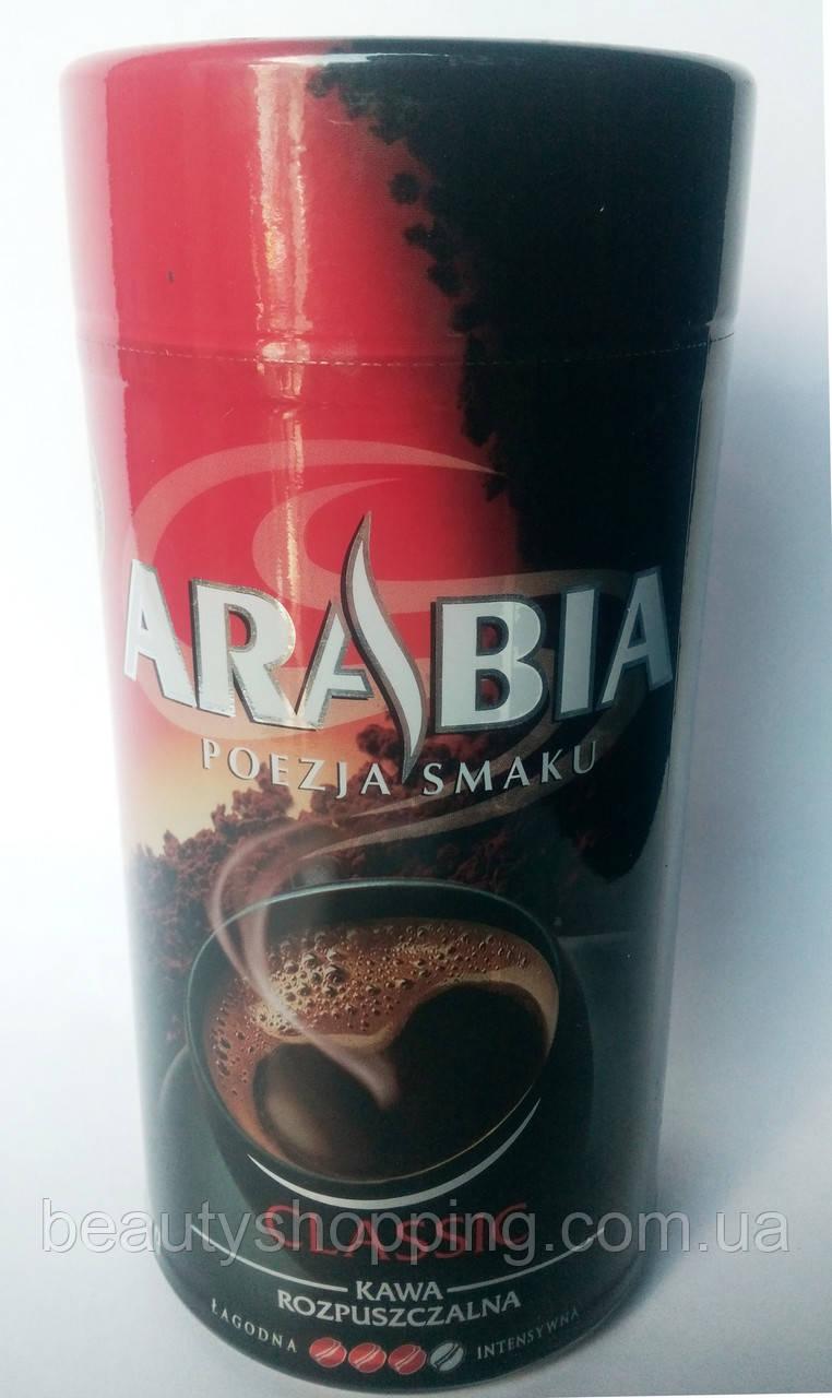 Кофе растворимый Arabia 200g Poland