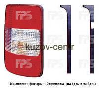 Фонарь задний правый на Volkswagen Caddy,Фольцваген Кадди 04-10