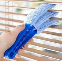 Щетка для удаления пыли на жалюзи Window Blind