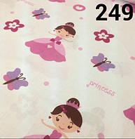 Ткань принцесса с бабочками и цветочками на белом фоне(№249)