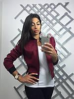 Стильная женская куртка материал замша, на молнии, бордовый цвет