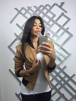 Стильная женская куртка материал замша, на молнии, бежевый цвет