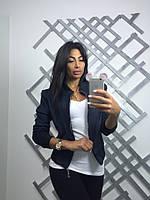 Стильная женская куртка материал замша, на молнии, синий цвет