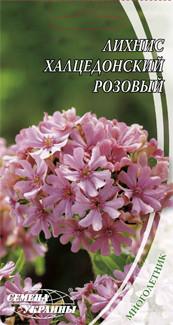 Лихнис халцедонский розовый ТМ Семена Укр.