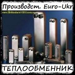 Паяный пластинчатый теплообменник гвс Паяный теплообменник ECO AIR NB 138 Иваново