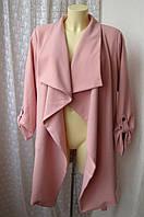 Плащ легкое пальто супер Numph р.46-50 7090