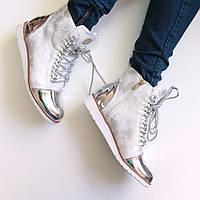 Ботинки женские Vices Mirror серебро, полуботинки женские, обувь дропшиппинг