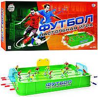 Игрушка футбол настольный JOY TOY 0705, 88*44*12см, ворота, футболисты на штангах