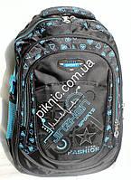 """Городской рюкзак """"SPORT"""". Рюкзак для города, подростков, молодежи."""