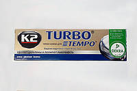 """Полироль кузова """"TEMPO"""" TURBO 120 гр """"K2"""""""