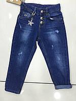 Бойфренды для девочки синего цвета (джинс) 110-164