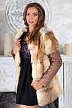 """Куртка і жилет з хутра лисиці """"Клер"""", фото 2"""