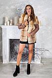 """Куртка і жилет з хутра лисиці """"Клер"""", фото 3"""