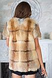 """Куртка і жилет з хутра лисиці """"Клер"""", фото 6"""