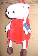 Рюкзак свинка Пеппа(45смх25см)
