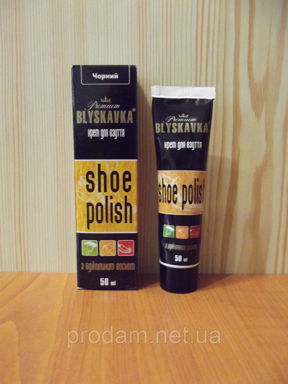 Крем для обуви BLYSKAVKA Classic 75мл коричневый