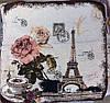 Декоративная наволочка с вышивкой Ейфелевая башня