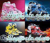 Ролики раздвижные с алюминиевой рамой Power Sport, 4 цвета: 28-32, 33-37, 37-41 + мягкие PU колеса