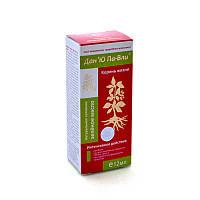 Натуральное нативное зелёное масло Дан'Ю Па-Вли Корень жизни 10 мл