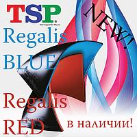 Новые накладки TSP Regalis Blue и TSP Regalis Red уже в наличии!