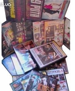 Dvd оптомdvd фильмы опт Cd Mp3 софты игрыdvd диски почти даром продажа цена в одессе Dvd Bd и Cd диски от интернет магазин украина двд