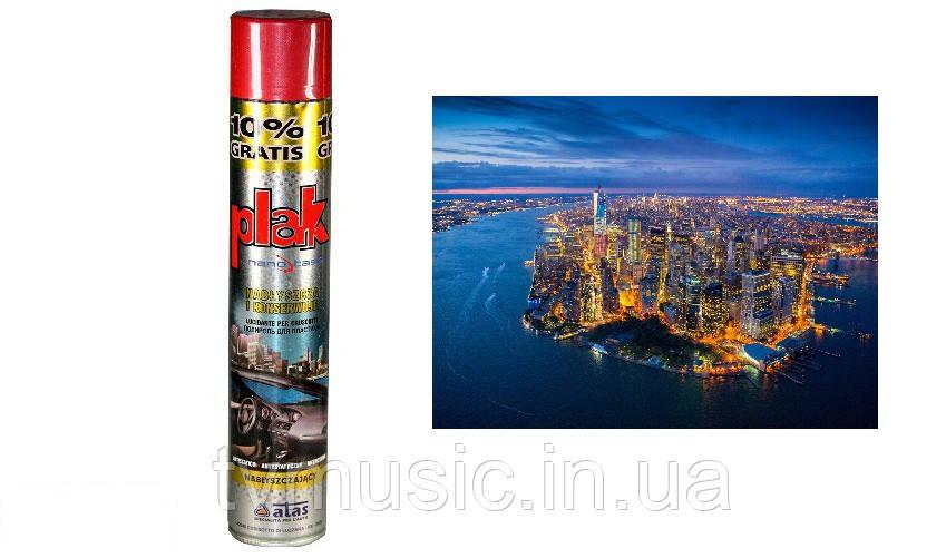 Полироль для пластика ATAS PLAK NANOTASS Manhattan 750 мл