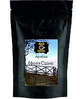 Кофе в зернах Open Coffee Эфиопия Сидамо 250г