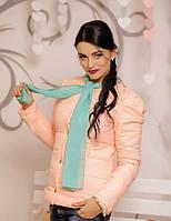 Стильная женская курточка с шифоновым шарфом цвет персик