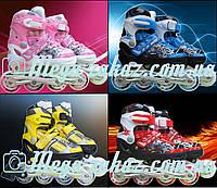 Ролики раздвижные с алюминиевой рамой Power Sport, 4 цвета: 28-32, 33-37, 37-41 размер, мягкие PU колеса